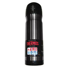 THERMOS Leak-proof commuter bottle - 16oz. - stainless