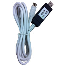 STANDARD HORIZON Cloning Cable, USB, most fixed mount VHF